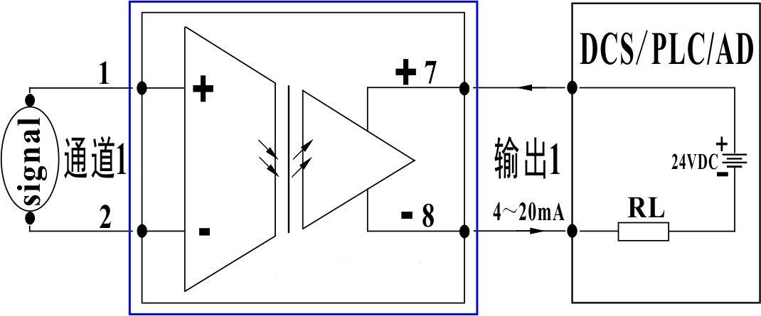 隔离器应用接线图