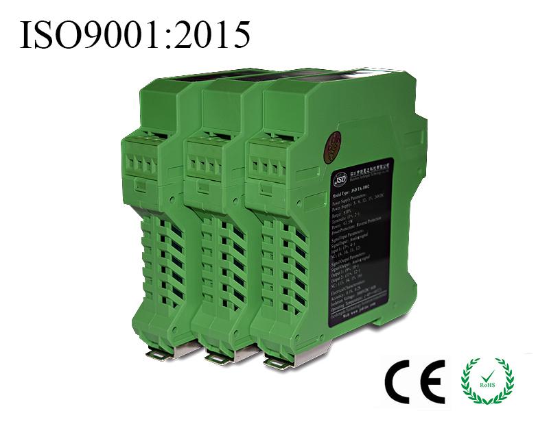 高电压(电流)信号隔离变送器
